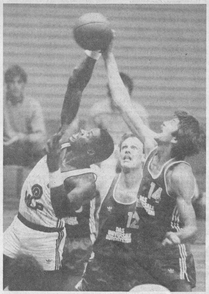 Larry Knight, erfolgreichster BBL-Korbjäger der Saison 84/85 (Foto: Pfeifer)